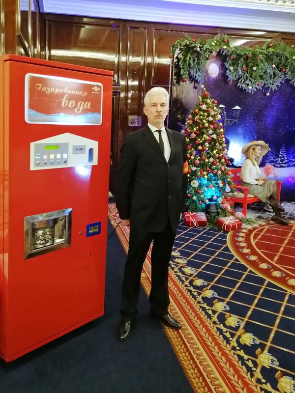 Автомат с газированной водой.